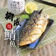 【大口市集】挪威薄鹽鯖魚片38片組(170g/片)