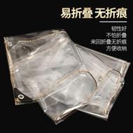 透明雨布 透明防水布戶外帆布加厚pvc布料陽臺遮雨軟玻璃防雨擋風油布篷布『TZ1694』