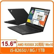 【滿3000點數10%回饋】 聯想 Lenovo ThinkPad E590 20NBCTO1WW 15.6吋商務筆電 15.6吋/i5-8265U/8G D4 2400/1T/RX550X 2G/W10/3Y
