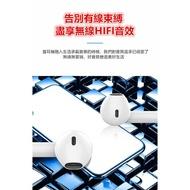 台灣現貨 I9 無線藍芽耳機 藍芽4.2 磁吸耳機 運動 生日 apple 蘋果 安卓可 IPHONE TWS