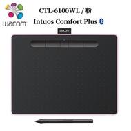【Wacom】Intuos Comfort Plus Medium 藍牙繪圖板-莓果粉(CTL-6100WL/P0-C)