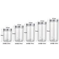 6.5*12cm銀鋁蓋密封罐  塑膠罐 透明罐 收納罐