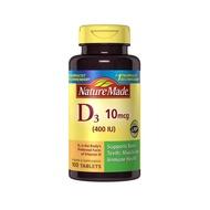 【StarPuPuk美國代購】Nature Made 萊萃美 Vitamin D-3 維他命D3 D3 維他命D