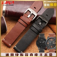 Constant width leather watch with leather black and brown men's watch accessories suitable for Tianwang Seiko Citizen 20
