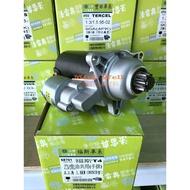 [明煒汽材]福斯 Volkswagen T4 2.0 / 2.4  汽/柴油 (手排) 台灣法雷奧 全新品 啟動馬達