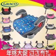 美國GRACO葛萊兒童汽車安全座椅增高墊可選ISOFIX日本增高坐墊 楠楠