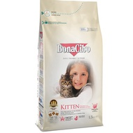 BONACIBO Kitten Cat Food- Chicken, Anchovy & Rice 1.5kg