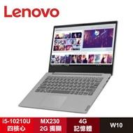 Lenovo Ideapad S340-14IML 81N9003QTW 白金灰 聯想輕薄筆電/i5-10210U/MX230 2G/4G/1TB/14吋FHD/W10/2年保