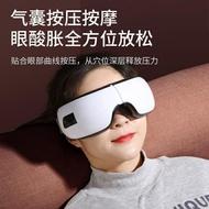 眼部按摩護眼眼睛眼鏡蒸汽熱敷緩解疲勞充電眼罩眼袋電動神【全館免運】