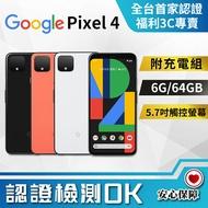 【創宇通訊│福利品】滿4千贈耳機 有保固好安心 Google Pixel 4 6G+64GB 5.7吋手機 開發票