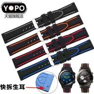 華為watch2 Pro3 GT保時捷版硅膠手表帶智能防水運動橡膠表鏈4G版