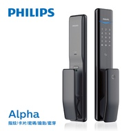 PHILIPS 飛利浦 Alpha熱感應觸控指紋/卡片/密碼/鑰匙/藍芽 智能電子鎖/門鎖(附基本安裝) 曜石黑