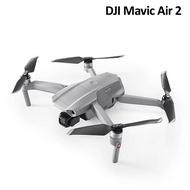 【DJI】Mavic Air 2 暢飛套裝版 超輕巧型空拍機(公司貨)