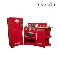 Teamson 小廚師阿姆斯特丹復古玩具廚房 (2色)