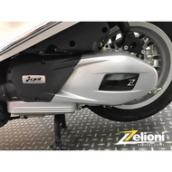【偉士計畫】Zelioni Vespa CNC 傳動 飾蓋 春天 衝刺  LX S 125 150