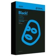 提提研浸潤補水黑面膜5入盒【康是美】