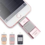 手機隨身碟 64G 128G 口袋相簿  Iphone 隨身碟 手機蘋果 硬碟擴充 安卓USB外接