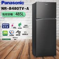 【Panasonic 國際牌】能源效率一級485公升雙門冰箱(NRB480TV/NR-B480TV)
