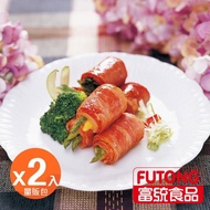 【富統食品★量販包】嚴選五花培根B-2入組(1KG/約35片)