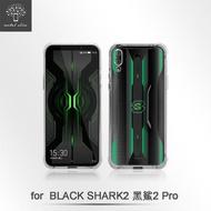 【Metal-Slim】BLACK SHARK2 Pro 黑鯊2 Pro(強化防摔抗震空壓手機殼)