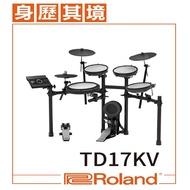【Roland樂蘭】TD-17KV V-Drums//電子鼓/職業樂手愛用/公司貨保固/含鼓椅/贈鼓棒.耳機.拭布