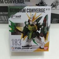 FW GUNDAM CONVERGE 183 神龍鋼彈