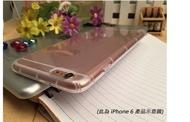 HTC Desire 10 Pro 氣墊空壓殼