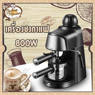 เครื่องชงกาแฟ Coffee grinder  เครื่องทำกาแฟไฟฟ้า เครื่องทำกาแฟ เครื่องเตรียมกาแฟ กำลังไฟ 80W ความจุถ้วย 240ML
