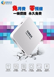 (UNBLOCK) 安博4代蓝牙版 PRO unblock tech S900 PRO Wifi Bluetooth Android UBox 16GB TV Box With 1500+ Gl...