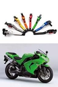 離合器 煞車拉桿 Kawasaki ZX10R 2006-2015年款專用【老虎摩配】
