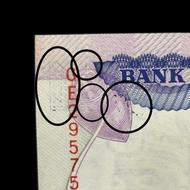 Malaysia RM1 1 Ringgit 6th Series UNC banknote-Printing Error Ink Transfer error note GE2957597