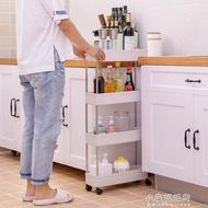 夾縫收納櫃廚房縫隙窄縫收納置物架衛生間儲物櫃窄櫃間隙櫃夾縫櫃 YXS交換禮物