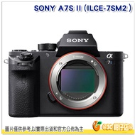 送128G 4K卡+原電*3等6好禮 SONY A7S II A7S2 A7SM2 索尼公司貨