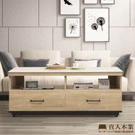 日本直人木業-BOSTON原切木搭配天然原石120公分大茶几(後面有附2個收納椅)