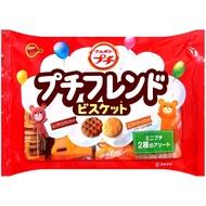 Bourbon北日本 綜合迷你餅乾(185g)