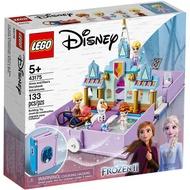 樂高積木 LEGO《 LT43175 》迪士尼公主系列 - 安娜與艾莎的口袋故事書