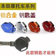 Motorcycle Modification Key Cover Illusion Wh150 Mars 150 Cbf150R