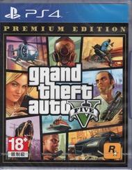 現貨中 PS4遊戲 豪華版 俠盜獵車手 5 GTA5 GTA 5 完整版 中文版【板橋魔力】