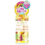 現貨馬上出 日本 明色 Detclear 天然果酸 水果木瓜酵素 潔顏粉 75g 洗顏粉 洗臉 Meishoku