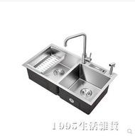 加厚手工水槽雙槽304不銹鋼水槽廚房洗菜盆洗碗池套餐臺下盆 NMS