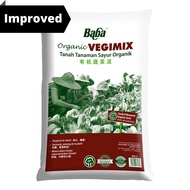 Vega organic soil & fertilizer , organic potting media  big bag 28 liters organic soil  good for seedlings 🌱 new fruits and edible plants  vegetables  mix of peat moss husks  soil