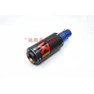 """""""挑戰最低價""""類小紅莓 碳纖維排氣管 GP排氣管 (內徑51mm 卡夢 勁戰 BWS SMAX RS CUXI GY6)"""
