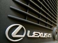 北美 LEXUS 原廠 2013+ IS250 IS300H 防水 防滑 腳踏墊 腳踏板 4車門入 LEXUS 北美原