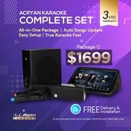 AC Ryan Home Karaoke System - Complete Set