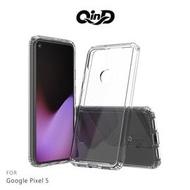 【預購】QinD Google Pixel 5 5G 雙料保護套 硬殼 背殼 手機殼 透明殼 保護殼【容毅】