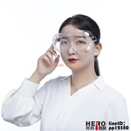 3個裝 護目鏡防霧防灰塵防飛濺隔離眼罩防護眼鏡護目鏡醫用防疫 閒庭美家