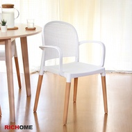 RICHOME  CH1060  MIRO北歐時尚餐椅(白)-4入 餐椅  時尚椅   brunch  接待椅  午茶椅