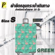 PlasticPro ผ้าคลุมกระเป๋าเดินทาง ผ้าคลุม ผ้าคลุมลายการ์ตูน ผ้าคลุมกระเป๋าเดินทางแบบยืดได้ Luggage Cover (Size S)