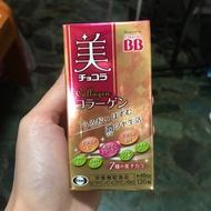 全新未拆封-去年日本購入-美白BB錠