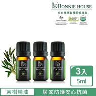 【Bonnie House】居家必備茶樹精油3入組
